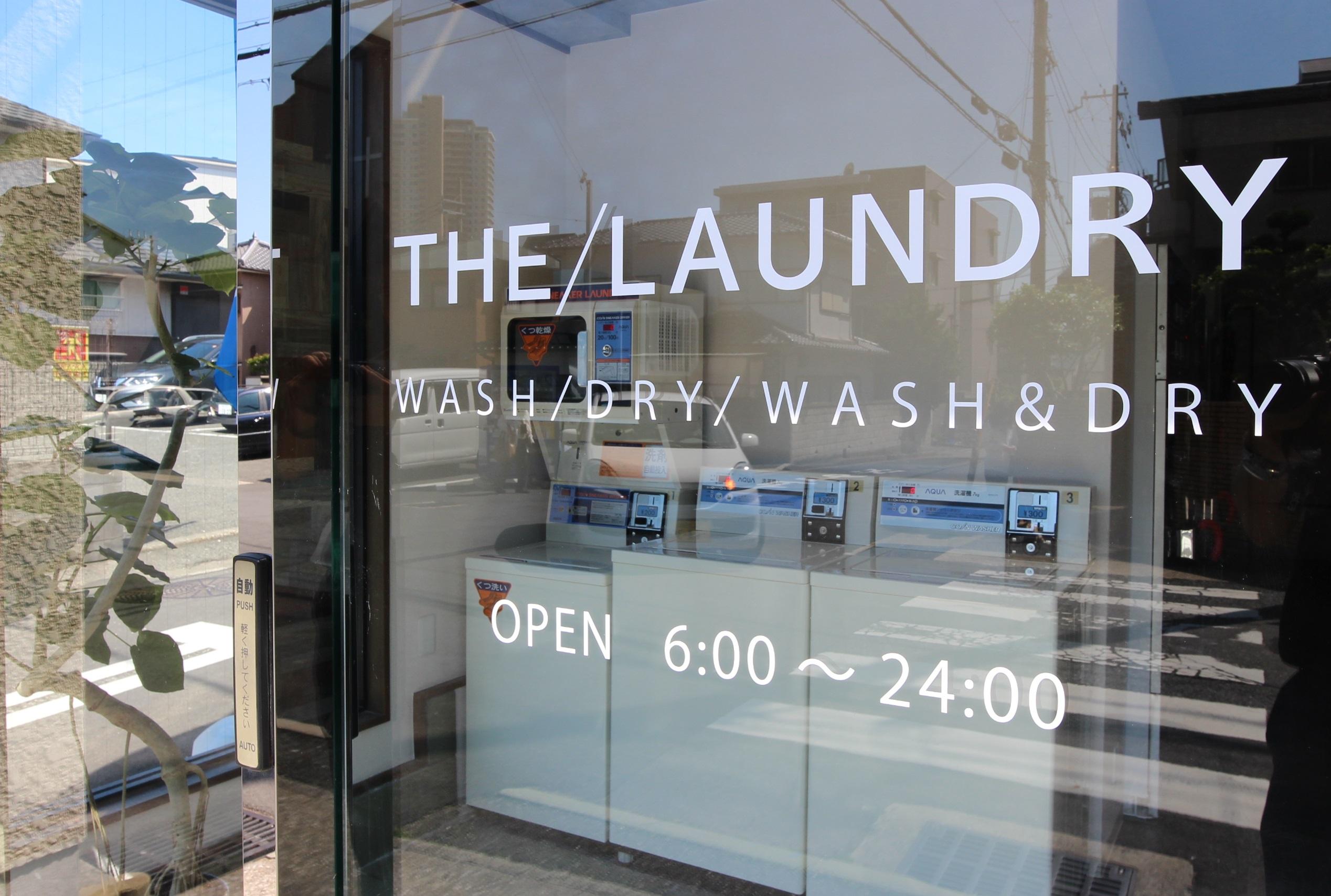 the-laundry-suma-001