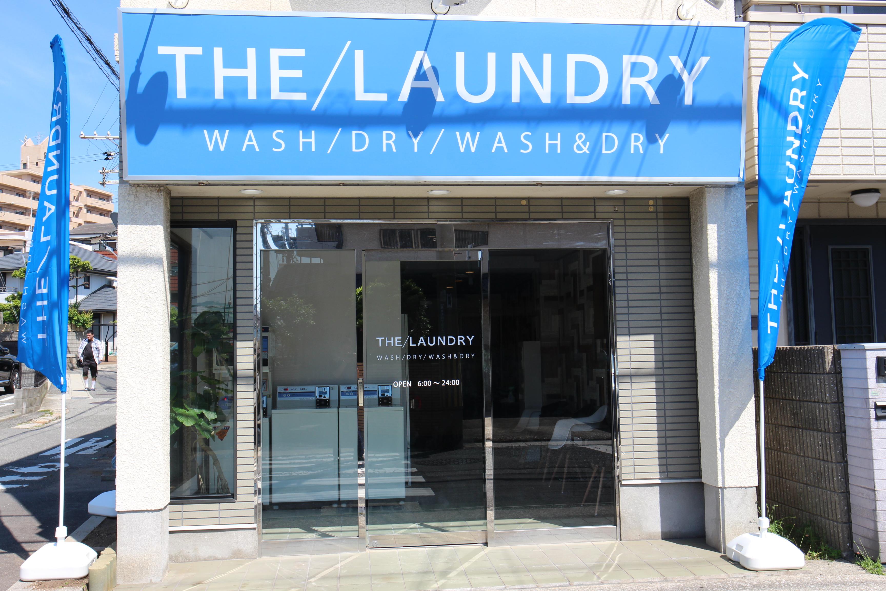 the-laundry-suma-003