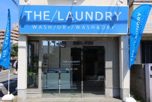 the-laundry-suma-004
